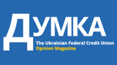 Click here to access the Ukrainian FCU credit union magazine.