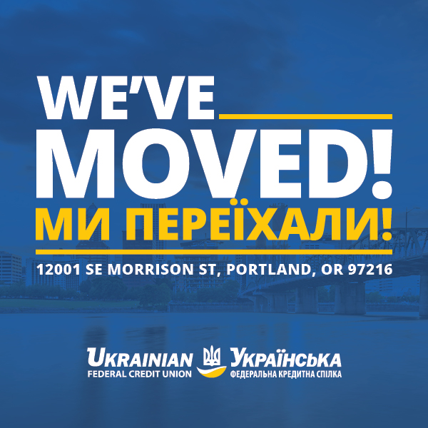 We've moved Portland announcement