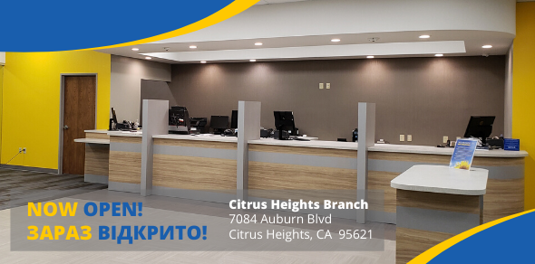Citrus Heights branch now open