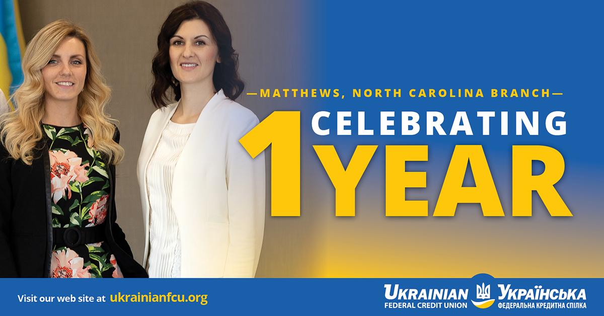 1st anniversary graphic